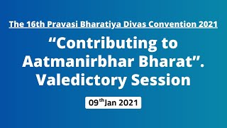 "The 16th Pravasi Bharatiya Convention 2021 ""Contributing to Aatmanirbhar Bharat"""