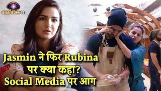 Bigg Boss 14: Jasmin Ne Phir Rubina Par Kya Kaha? Social Media Par Kyon Lagi Aag?
