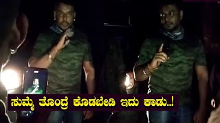 Darshan fire on irritating fans | Challenging star Darshan forest trucking