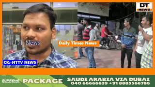 Asifnagar ke Ek Petrol pump Par Meter Mein Chori  | Awaam Ne kia Complain