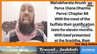 Shree Krishna Beef Gau Ke Gosh Ki Dukaan