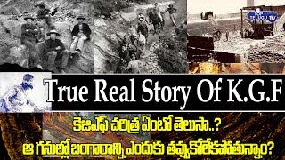 Kolar Gold Fields History   The True Real Story Of K.G.F   Top Telugu TV