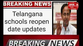 Hyderabad news Schools in Telangana to reopen from February 1