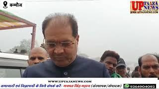 कन्नौज में मंत्री मोहसिन रजा ने कांग्रेस, सपा पर साधा निशाना