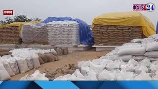 खरसिया क्षेत्र में धान उठाओ की भारी समस्या, बफर लिमिट से दुगने से भी अधिक पैमाने पर धान संग्रहित