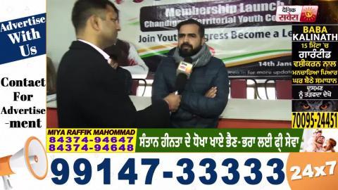 किसानों के मुद्दे पर Supreme Court की बनाई कमेटी पर youth Congress ने उठाए सवाल
