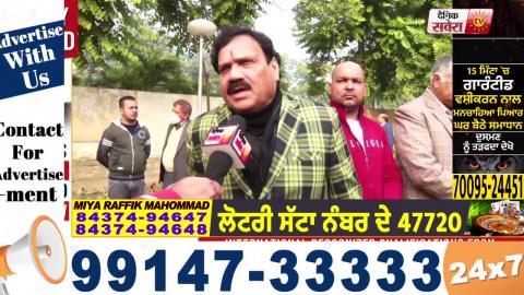 Exclusive: Raj kumar Verka का दावा निगम चुनाव में Akali Dal की हार पक्की