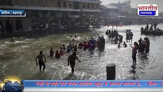नासिक मे मकर संक्रांति की धूम गोदावरी के रामकुंड मे सुबह से संक्रांति स्नान के लिए उमड़ा जनसैलाब। #bn
