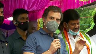 Shri Rahul Gandhi addresses the people at the Jallikattu event in Madurai