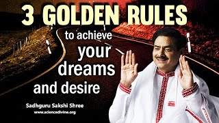 3 Golden rules to achieve your dreams and desire 2021 | असंभव को भी संभव करने के तीन महासूत्र