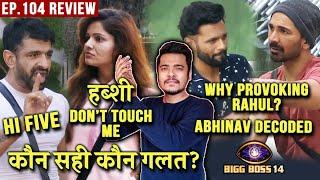 Bigg Boss 14 Review EP 104 | Eijaz Vs Rubina Kaun ✅ Kaun ❌? Abhinav Provokes Rahul, Habshi Kya Hai?