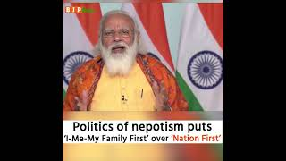 Family-based politics burdens the nation and its polity with incapable scions: PM Modi