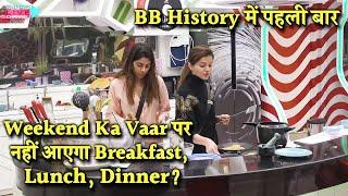 Shocking Kya Bigg Boss Ne Kiya Weekend Par Breakfast Aur Khana Bhejna Band? | Bigg Boss 14 Live Feed