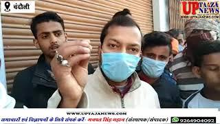 ग्रामीणों ने बिजली विभाग के अधिकारियों व एयरटेल टॉवर लगाने वाले ठीकेदार के खिलाफ किया धरना प्रदर्शन