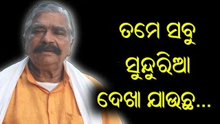 MLA Sura Routray Speaks About COVID Vaccine | ପ୍ରଥମେ କାହାକୁ ଦିଆଯିବ ଟୀକା?