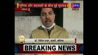 Baliya - जिला कारागार से फ़रार कैदी को किया गिरफ्तार