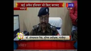 Gazipur- 2 हथियार तस्करों को किया गिरफ्तार , कई अवैध हथियार बरामद
