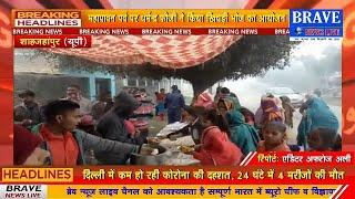 #Katra : मकर सक्रांति के महापावन पर्व पर धर्मेन्द्र फौजी ने अपने आवास पर कराया खिचड़ी भोज का आयोजन