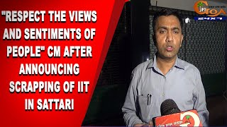 """IIT 