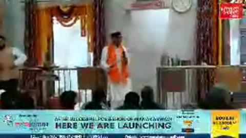 श्री राम जन्मभूमि मंदिर निर्माण निधि समर्पण अभियान
