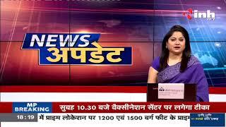 Chhattisgarh News || विभाग ने कर दी लगती, भोग रहे 34 सौ किसान