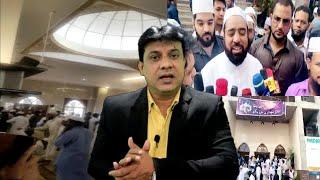 Masjid-e-Bilqis Mein Hui | Namaz-e-Jumma Ada | Osman Bin Al Hajri Speaks To Media |@Sach News