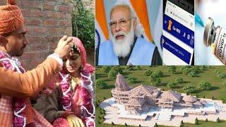 Muslim Ladki Ne Ki Hindu Ladke Se Shaadi | Sach News Khabarnama | 15-01-2021 |@Sach News