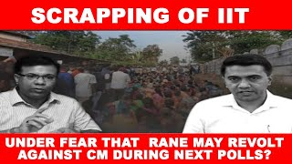 """""""Decision to scrap IIT project was under fear that Health Minister Rane may revolt"""""""