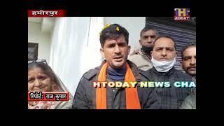 15 jan 9   भाजपा समर्थित उम्मीदवार अभयबीर सिंह लबली ने जोरों शोरों से प्रचार अभियान शुरू कर दिया
