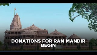 Donation drive for Ram Mandir begins
