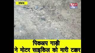 लोहारू- NH709E पर सड़क हादसा