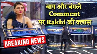 Breaking Bagh Aur Bangle Wale Double Meaning Comment Par Rakhi Par Bhadke Salman | Bigg Boss 14