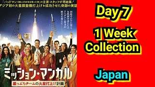 Mission Mangal Box Office Collection Day 7 In Japan, Akshay Kumar Ki Dhoom Japan Mein Bhi