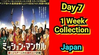Mission Mangal Box Office Collection Day 7 In Japan, Akshay Kumar Ki Dhoom Japan Mein Bhi