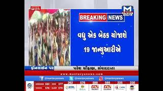 દિલ્હીમાં ખેડૂત – સરકાર વચ્ચેની બેઠક અનિર્ણિત