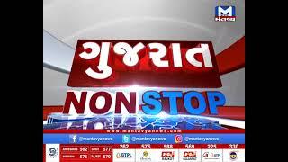 Gujarat non stop (15/01/2021)
