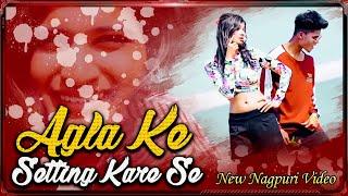 Latest New Nagpuri Video | Agla Ke Setting Kare De | Sunil Khoya | Kunal | Riya Das | Dance Video