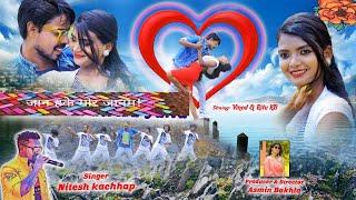 Nitesh Kachhap | Jaan Haake Mor Janam | Latest Nagpurivideo| Vinod & Ritu KB