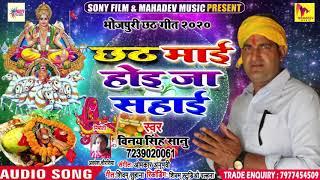अब तक का सबसे सुन्दर छठी माई का ये दर्द भरा छठ गीत सुनकर आप 100% रो देंगे - Bhojpuri Chhath Geet