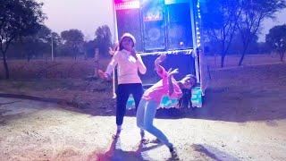 शहर की दो लड़कियों ने शादी में डी.जे पे जमकर डांस देखिये पूरा विडियो ऐसा देहाती डांस पहले नहीं देखा