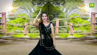 New Lokgeet || मेरो बालम धोके बाज बहन || Rani Sargam Nachgeet 2021