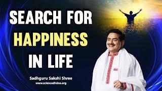 Search For Happiness In Life | सिर्फ दो मिनट की दो बातें आपकी ज़िंदगी बदल सकती है