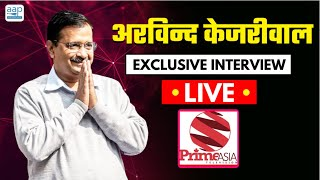 LIVE | Arvind Kejriwal Exclusive Interview on @Prime Asia TV Canada