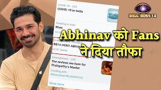Abhinav Shukla Ke Fans Ne Chalaya Sabse Bada Trend 'BB14 Hero Abhinav' | Bigg Boss 14