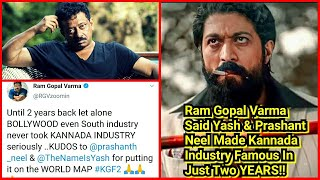 Ram Gopal Varma Reaction On KGF Chapter 2 And Yash Is Bang On,He Also Supports Kannada Film Industry