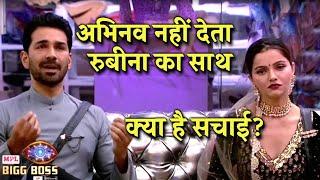 Abhinav Nahi Deta Wife Rubina Ka Sath, Kya Hai Sachai | Bigg Boss 14 | Weekend Ka Vaar