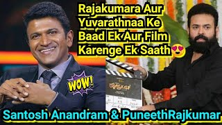 Puneeth Rajkumar And Santosh Anandram To Join Hands Again After Rajakumara and Yuvarathnaa, Reports