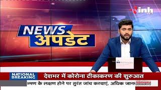 Madhya Pradesh News || अवैध शराब के खिलाफ लगातार कार्रवाई जारी