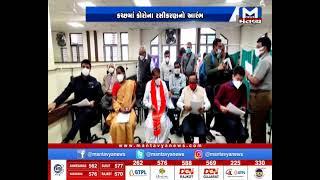 Kutch: કોરોના રસીકરણનો આરંભ | COVID-19 Vaccination