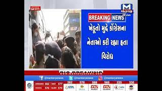 Gandhinagar: સત્યાગ્રહ છાવણી ખાતે કોંગ્રેસના ધરણા, કાર્યકરો અને પોલીસ વચ્ચે ઘર્ષણ |Congress |Protest